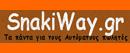 SnakiWay.gr Αυτόματοι Πωλητές