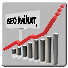 seo analysh site