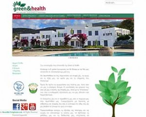 greenandhealth-thumbn9